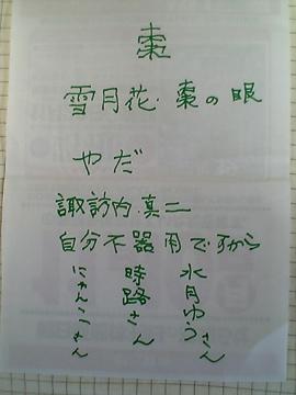 baton001.jpg